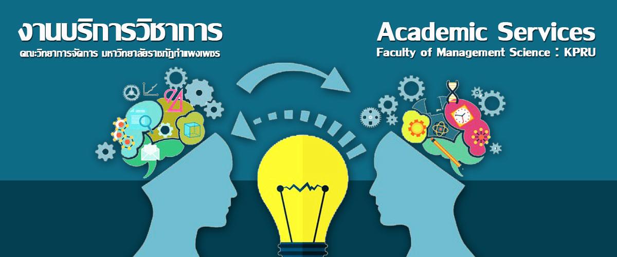 Academic-Services-head