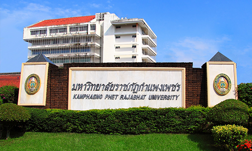 หน้าแรก | คณะวิทยาการจัดการ มหาวิทยาลัยราชภัฏกำแพงเพชร - คณะวิทยาการจัดการ  มหาวิทยาลัยราชภัฏกำแพงเพชร